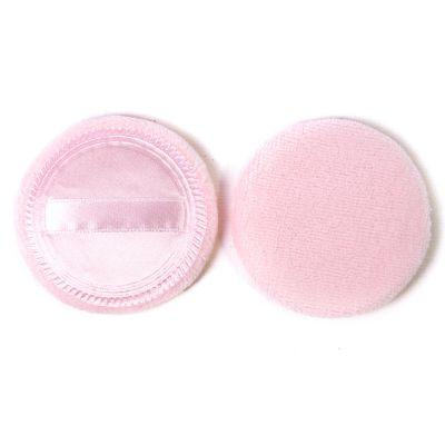 Set de 2 aplicadores rosados Lukasi
